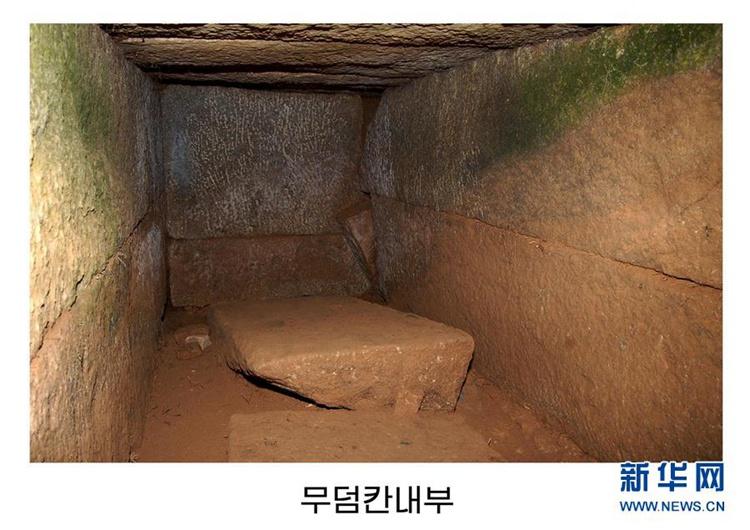 개성 성적서 고려 15대 왕 '숙종' 무덤 발견