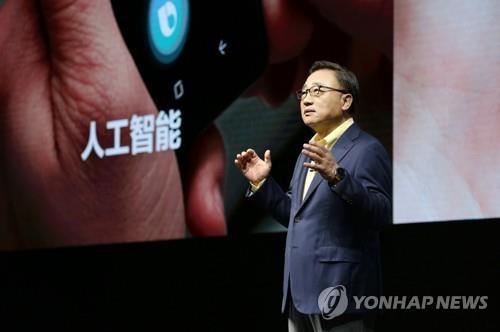 삼성전자 중국 매출 32.7% 차지, 미주 첫 추월…5대 고객사에 화웨이 등장