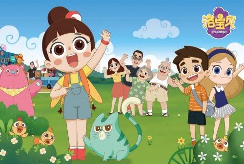 세계로 뻗어나가는 中 애니 캐릭터, 7살 여아가 전하는 '중국 이야기'