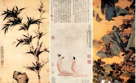 '중국화'를 만나다, 중국 명화 100선③
