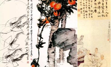'중국화'를 만나다, 중국 명화 100선④