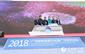 2018년 광저우 '크루즈 관광 문화 홍보의 달' 행사 개막